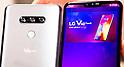 LG's new smartphone LG V40 ThinQ