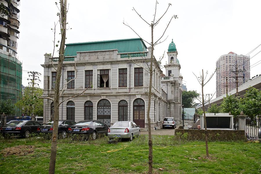 Hankow Railway Station, Hankou, Wuhan.