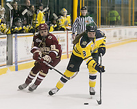 North Andover, Massachusetts - January 26, 2016: NCAA Division I, Hockey East. Boston College (maroon) defeated Merrimack College (yellow/blue), 4-1, at Lawler Rink.