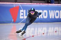 SPEEDSKATING: HAMAR: 01-03-2020, ISU World Speed Skating Championships, Allround, 1500m Ladies, Nadezhda Morozova (KAZ), ©photo Martin de Jong