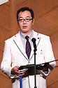 PyeongChang 2018 Paralympics: Japan Delegation disbandment ceremony