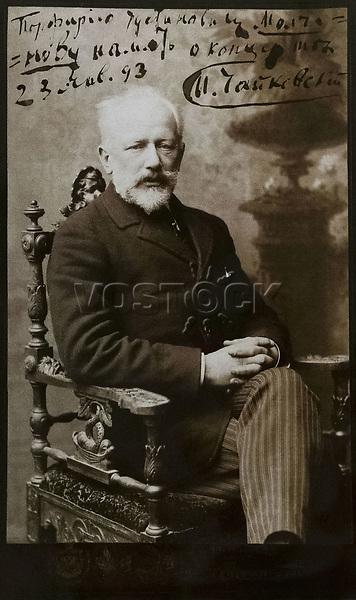 Русский композитор Петр Ильич Чайковский в Одессе, 1893. / Russian composer Pyotr Ilyich Tchaikovsky in Odessa, 1893.