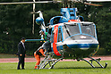 Tokyo Governor Koike attends disaster drill