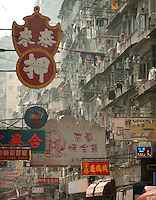 111229-N-DR144-236 HONG KONG (Dec. 29, 2011) Signs and buildings in Kowloon, Hong Kong. (U.S. Navy photo by Mass Communication Specialist 2nd Class James R. Evans/Released).