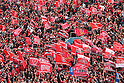 2014 J1 - Ventforet Kofu 0-0 Urawa Red Diamonds