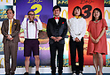 Japanese celebrities attend McDonald's event