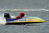 150-R    (Outboard Runabout)