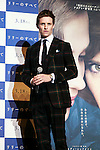 Actor Eddie Redmayne attends the Japan premiere of The Danish Girl on March 9, 2016, Tokyo, Japan. Eddie Redmayne with his wife Hannah Bagshawe came to Japan to greet fans during the red carpet for the movie The Danish Girl. The film was nominated in four categories at the Academy Awards with Best Supporting Actress going to Alicia Vikander. Redmayne who won Best Actor at the Academy Awards in 2015 lost out this year in the Best Actor category to Leonardo DiCaprio. The film hits Japanese theaters on March 18. (Photo by Rodrigo Reyes Marin/NipponNews.net)