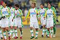 J2 Teams - Jef United Ichihara