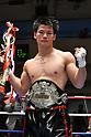 Boxing at Korakuen Hall in Tokyo - April 2017