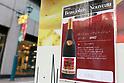 Beaujolais Nouveau 2017 goes on sale in Japan