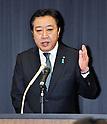 Japan's House of Representatives Dissolution