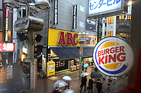 ABC Mart and Burger King in the Shibuya District of Tokyo, Japan.<br /> April-2014