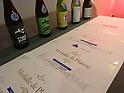 "First sake competition ""Kura Master"" held in Paris"