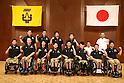 Wheelchair Basketball : Japan squad for Rio 2016