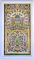 Tunis, Tunisia.  Decorative Wall Panel of Ceramic Tiles at Zawiya of Sidi Kacem Al-Jalizi.