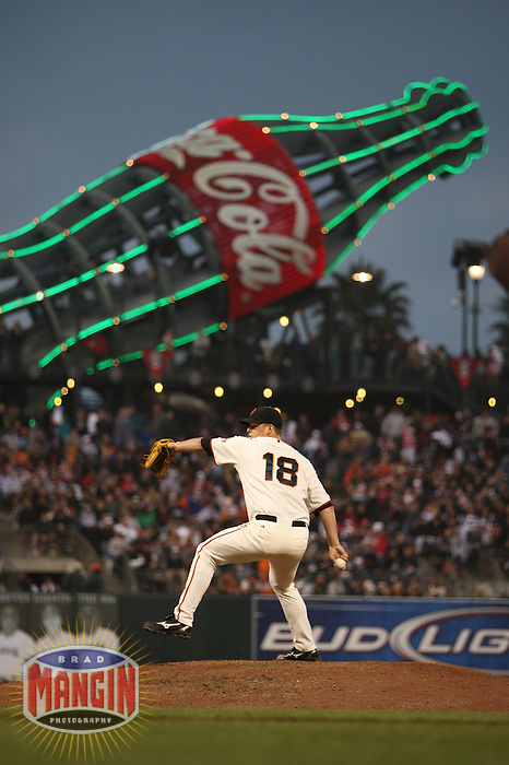 SAN FRANCISCO - JULY 18:  Matt Cain of the San Francisco Giants pitches during the game against the Milwaukee Brewers at AT&T Park in San Francisco, California on July 18, 2008.  The Brewers defeated the Giants 9-1.  Photo by Brad Mangin