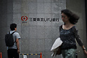 Signs of various banks in Tokyo