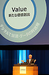 """October 27, 2016, Tokyo, Japan - Japanese electronics giant Hitachi president Toshiaki Higashihara delivers the keynote speech for the opening of the company's high tech exhibition """"Hitachi Social Innovation Forum"""" in Tokyo on Thursday, October 27, 2016. Hitachi exhibited their latest technology at a two-day convention.   (Photo by Yoshio Tsunoda/AFLO) LWX -ytd-"""