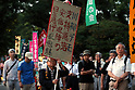 Protest against conspiracy law in front of National Diet building