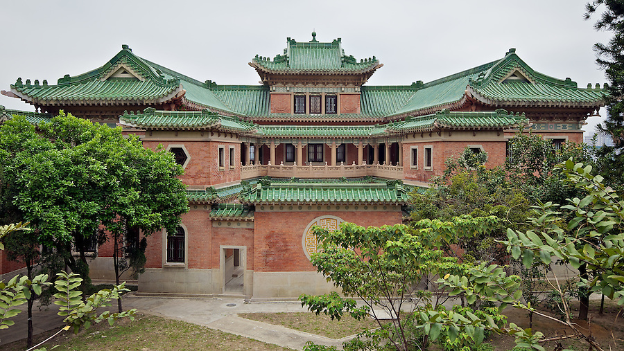 """King Yin Lei, Stubbs Road, Hong Kong Island.  (See detailed coverage in """"Individual Monuments"""".)"""