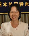 Midori Matsushima at FCCJ