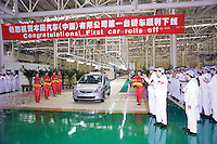Celebration for the first Honda Jazz Car produced at the Honda factory in Guangzhou, China. Guangzhou Honda Automobile Co., Ltd. was established on 1, July 1998, joint-ventured between Guangzhou Automobile Group and Honda Motor Co. Ltd.