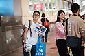 Same-sex marriage referendum in Taipei