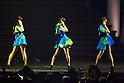 MTV Video Music Awards Japan 2012