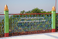 Myanmar, Burma.  Inscription in a Decorative Fence Bordering a Buddhist Temple Patio Identifies an Important Donor to the Temple.  Soon U Ponya Shin Pagoda, Sagaing Hill.