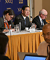 Japanese Communist Party Chairman Kazuo Shii attends conference
