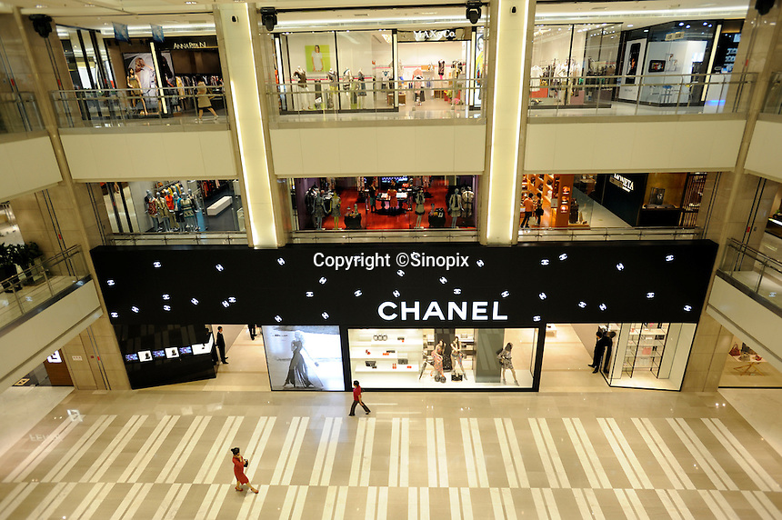 Chanel store in Shin Kong Place, one of the most luxurious shopping centers in Beijing, China. .13 Jun 2008
