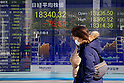 Nikkei Stock Hits New Highs in Early Trading