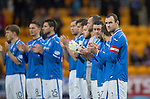 St Johnstone v Aberdeen.....07.12.13    SPFL<br /> Dave Mackay leads the minutes applause in memory of Nelson Mandela.<br /> Picture by Graeme Hart.<br /> Copyright Perthshire Picture Agency<br /> Tel: 01738 623350  Mobile: 07990 594431