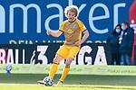 20.02.2021, xtgx, Fussball 3. Liga, FC Hansa Rostock - SV Waldhof Mannheim, v.l. Marcel Seegert (Mannheim, 5) Freisteller, Einzelbild, Ganzkoerper, single frame <br /> <br /> (DFL/DFB REGULATIONS PROHIBIT ANY USE OF PHOTOGRAPHS as IMAGE SEQUENCES and/or QUASI-VIDEO)<br /> <br /> Foto © PIX-Sportfotos *** Foto ist honorarpflichtig! *** Auf Anfrage in hoeherer Qualitaet/Aufloesung. Belegexemplar erbeten. Veroeffentlichung ausschliesslich fuer journalistisch-publizistische Zwecke. For editorial use only.