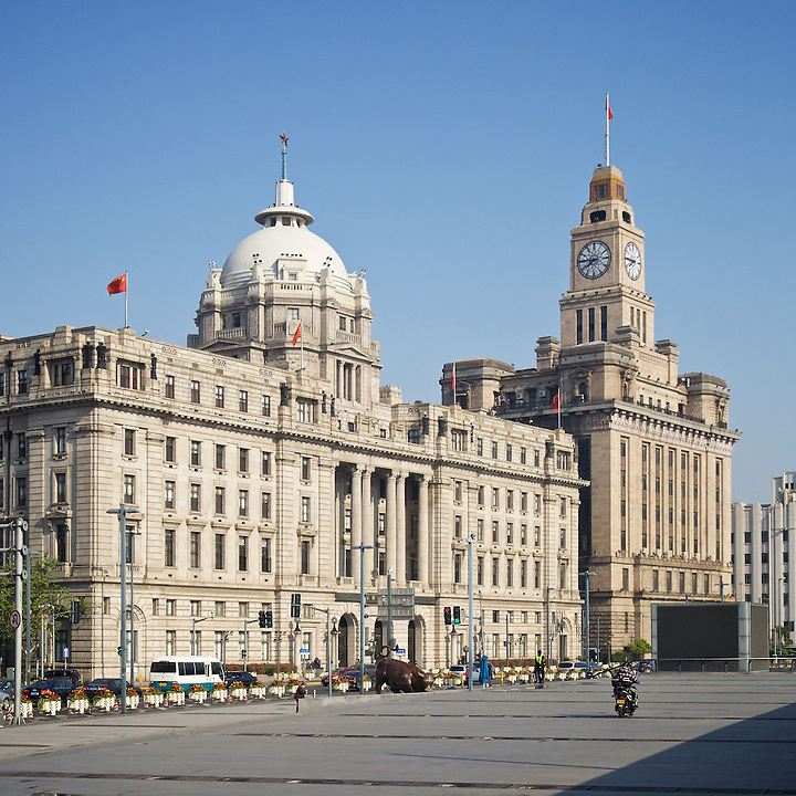 HSBC And The Custom House On The Shanghai Bund.