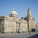 HSBC And The Custom House On The Shanghai Bund.