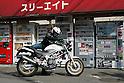 Honda VTR250 Test Drive