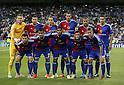 Football / Soccer: UEFA Champions League Group B - Real Madrid CF 5-1 Basel 1893