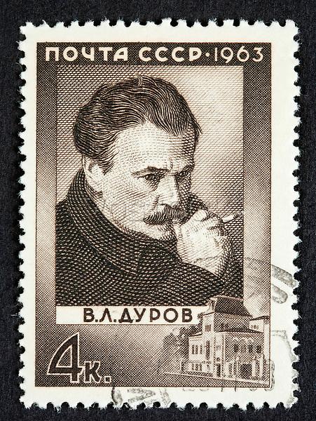 Soviet postage stamp with portrait of Vladimir Durov.
