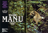 Magazine article about Manu National Park in southeastern Peru, SINRA Japan