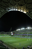 13th July 2021; AAMI Park, Melbourne, Victoria, Australia; International test rugby, Australia versus France; General view of AAMI Park before the match starts