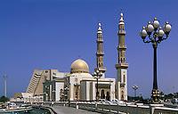 Hotel Radisson und Moschee, Sharja, Vereinigte arabische Emirate (VAE, UAE)