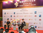 Mission Hills Chairman and CEO Ken Chu (left) speaks during a press conference with Singer Jay Chou (right) on the sidelines of World Celebrity Pro-Am 2016 Mission Hills China Golf Tournament on 20 October 2016, in Haikou, China. Photo by Weixiang Lim / Power Sport Images
