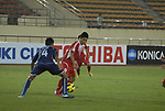 Branding of Toshiba during AFF Suzuki Cup 2010. Photo by Stringer / Lagardere Sports