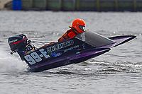 99-E   (Outboard Hydroplanes)