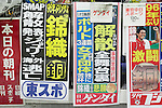 Japanese tabloids report that Japanese boy band SMAP has decided to break up at the end of this year on August 15, 2016, Tokyo, Japan. After 25-year career the pop band will finish at the end of this year, their management agency announced on Sunday. (Photo by Rodrigo Reyes Marin/AFLO)