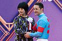 Horse Racing: Tenno Sho