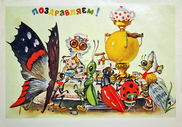 Postcard printed in the USSR shows insects sit at the holiday table; USSR, 1950;