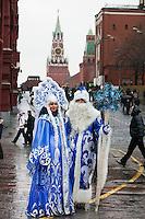 Warm Orthodox Christmas